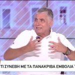 Γιώργος Τράγκας 29-05-20
